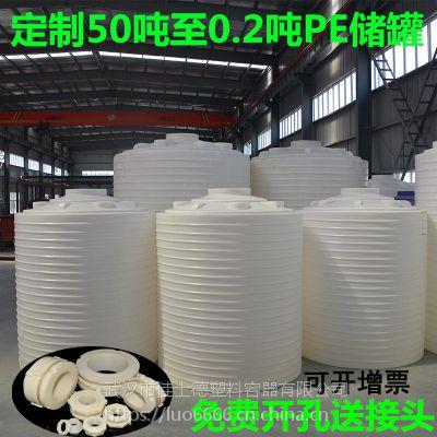 8立方火碱储存罐供货商、8吨火碱储罐厂家