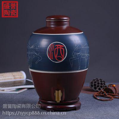 景德镇陶瓷酒坛密封存酒缸50斤20斤装酒罐瓶仿古白酒家用泡酒坛子批发