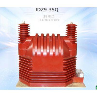宇国电气直销 JDZ9-35KV电压互感器 全绝缘浇注互感器 10KV电压互感器