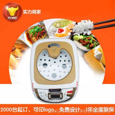 智能电饭煲带蒸格方煲全景可视两层5升电饭锅礼品小家电跑江湖