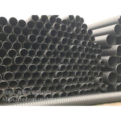 湖南汇昌管业 DN800 W2 HDPE钢带增强螺旋波纹管 厂家直销