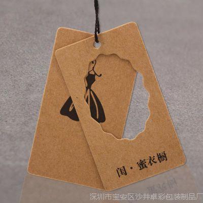 定做牛皮纸童装卡片标签纸定制女装衣服订做logo内衣服装店吊牌