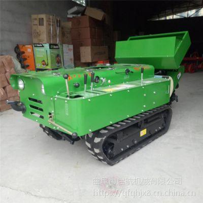 履带式果园深挖开沟施肥机 启航28大马力开沟机价格 高原松土机哪里有卖