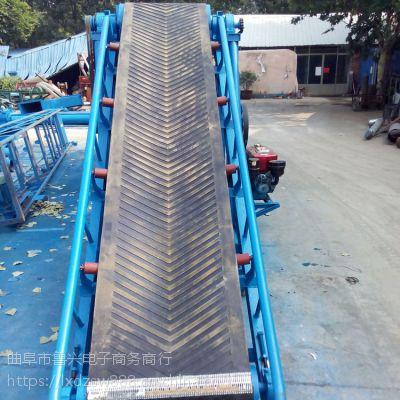 昌平区各种皮带输送机 集装箱装卸输送机