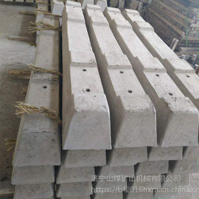 供应水泥轨枕 铁路混凝土 砼枕 山煤机械 30kg矿用水泥轨枕