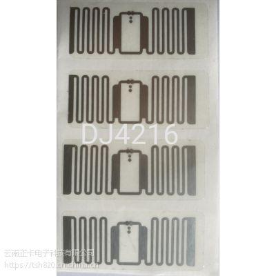 供应云南德聚耐高/低温电子标签