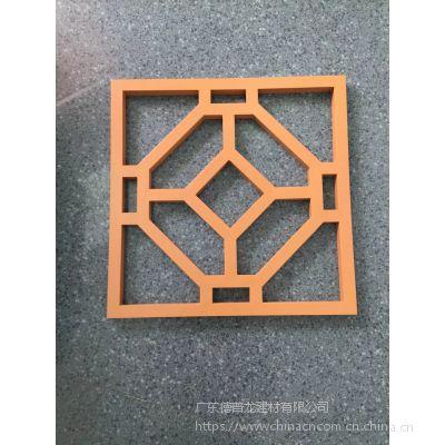 幼儿园木纹铝花格 校区菱形格铝合金花格 仿古中国格铝花窗生产厂家