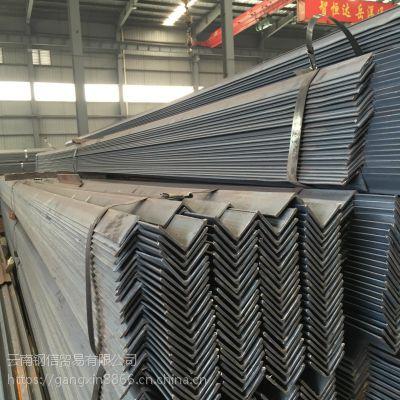 供应:昆明角钢生产厂家销售价格 角钢市总经销商