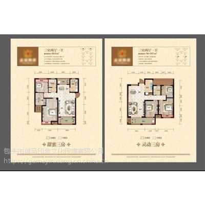 包头 房地产 楼盘 销售中心 项目模型 透视图 户型图 制作