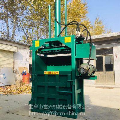 富兴立式纸壳海绵液压打包机 无纺布废料压块机 油漆桶压扁机厂家