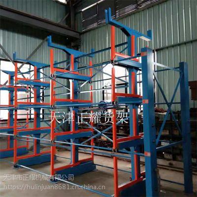 苏州钢材货架伸缩式存放型材 原材料 管材 棒料 轴 圆钢 方管 扁钢 工字钢