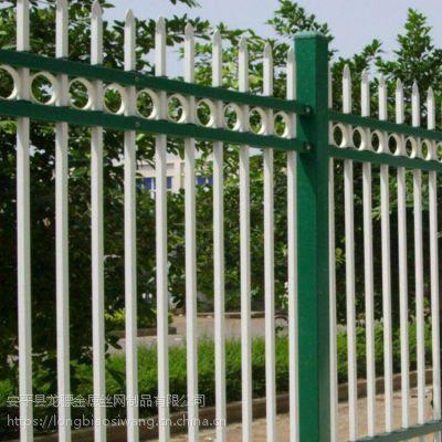 铁艺护栏围栏 锌钢护栏厂家 小区围墙栏杆