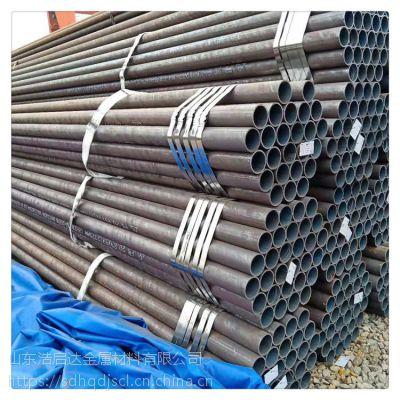 山东浩启达钢管厂家销售20号热轧钢管89*5小口径钢管