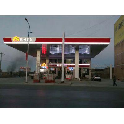 加油站铝扣板-加油站300mm吊顶铝扣板-加油站长条铝扣板厂家直供