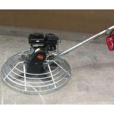 双缸收光机 抹光机 清光机厂家多少钱一台