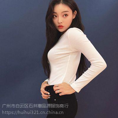 维依女装品牌专卖店加盟 品牌女装折扣活动怎么尾货红色大衣