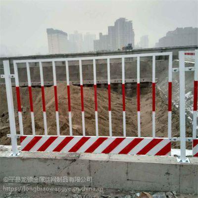 中建施工专用护栏 中建施工标志护栏 隔离围栏厂家