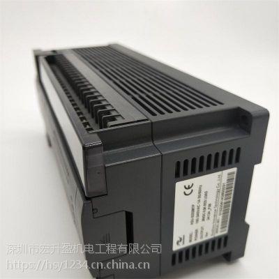 实拍汇川PLC可编制控制器H2U-1616MTS好货好价