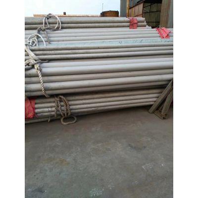 供应国标06cr19ni10/304不锈钢圆管耐腐蚀性能好