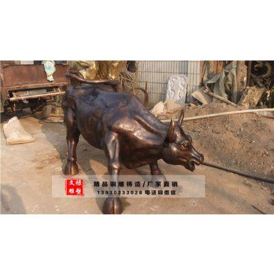 开拓牛雕塑多少钱-文禄雕塑-福建开拓牛雕塑