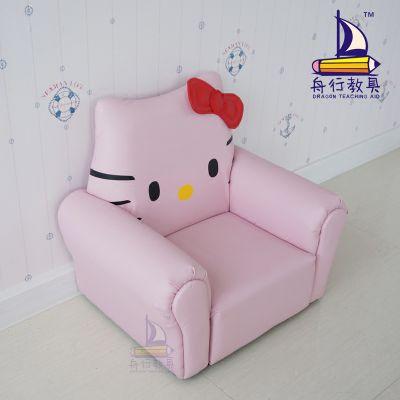 西部教具儿童沙发亲子园早教卡通沙发hello kitty沙发凯蒂猫沙发公主沙发