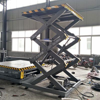 厂家定做固定式升降平台 剪叉式升降机 载重2吨简易货梯
