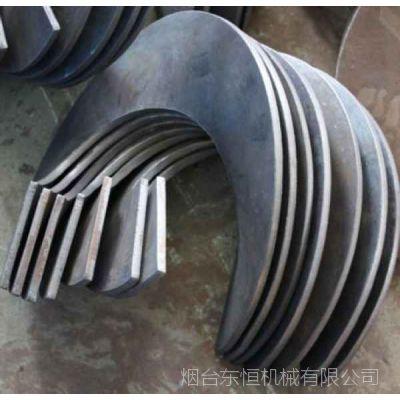 钻机螺旋叶片