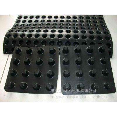 hdpe塑料排水板厂家定制优质车库顶板地下室底板
