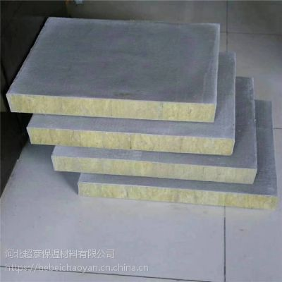 潍坊市隔离带 设备保温岩棉复合板耐高温程度