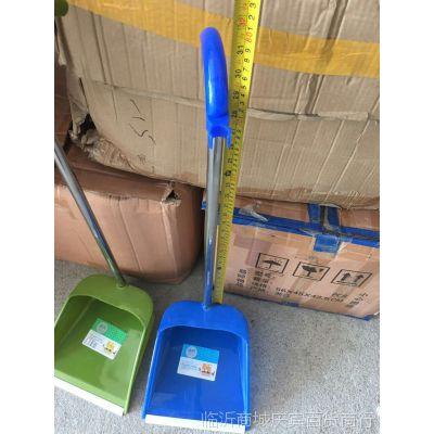 厂家直销塑料簸箕彩色清洁用品笤帚簸箕五元百货地摊货源