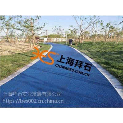 上海浦东闵行透水混凝土专业厂家透水地坪路面供应商