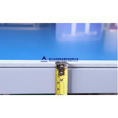 浙江众邦新材提供户外防水乒乓球台面铝塑板浅蓝铝塑板