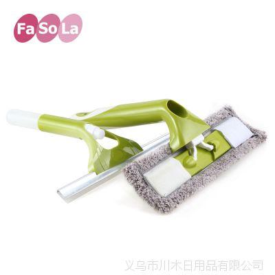 FaSoLa多功能豪华玻璃刮水器头(含配布一块)