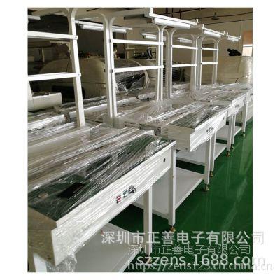 现货供应SMT接驳台 自动PCB板轨道输送带接驳台