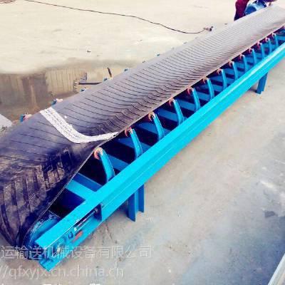 小型皮带输送机厂商耐用 皮带输送机带式输送机采购