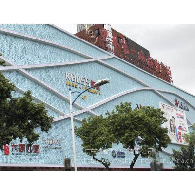 铝单板浙江杭州厂家 免税店雕刻铝板天花吊顶 镂空雕花艺术铝单板幕墙