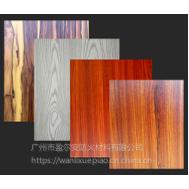 供应中国名优产品│盈尔安│阻燃免漆饰面板│防水胶合板│三聚氰胺贴面胶合板