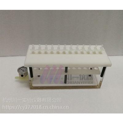 川一仪器36/24孔固相萃取仪CYCQ-12D方形SPE真空装置