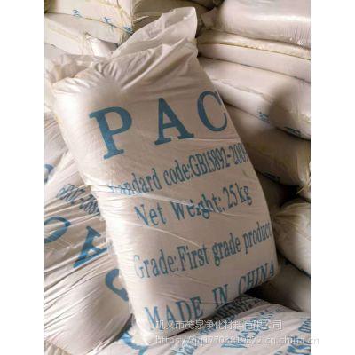 茂泉高含量聚合氯化铝水处理药剂