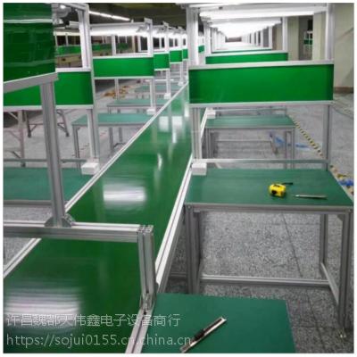 电子电器生产线 河南天伟鑫13年行业技术 设备质量保证