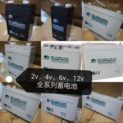赛特蓄电池12V10AH 赛特蓄电池BT-12M10AC价格 销售处