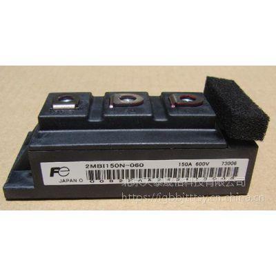 富士IGBT 2MBI300S-120可控硅模块原装正品