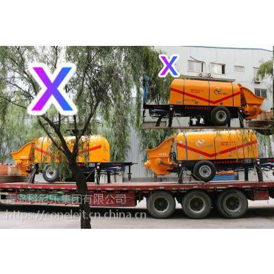 科尼乐集团 各种型号的混凝土拖泵生产厂家