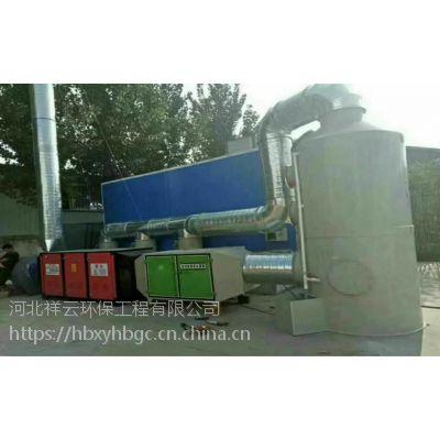 XY-20000祥云2万风量塑料喷淋塔 PP板喷淋塔净化设备