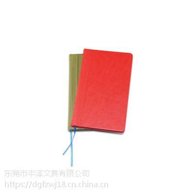 厂家低价直销可定制订做80G80页8.5寸单行线PU皮质外壳记事本笔记本