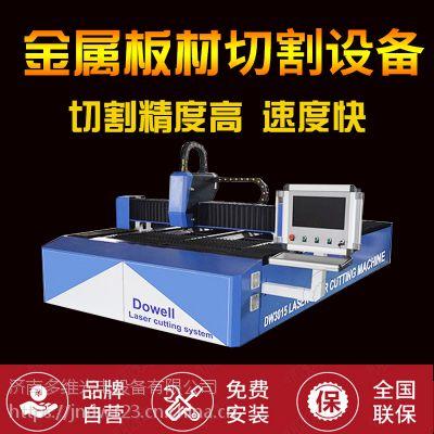 金属钣金激光切割设备厂家 光纤金属激光切管机价格