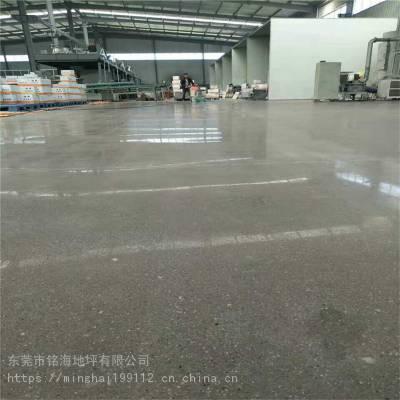 广东揭阳水泥地面固化抛光、水泥固地坪、硬化地坪施工