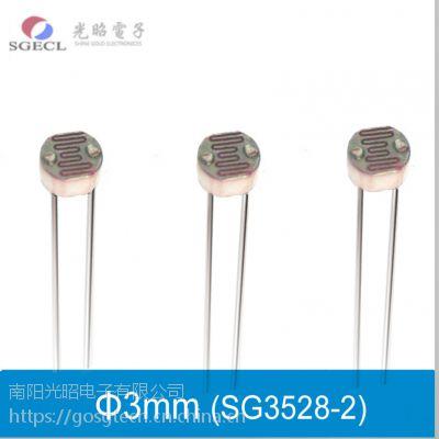 光敏电阻 sg3537-2 可定制金属壳,贴片,环保型,线束型