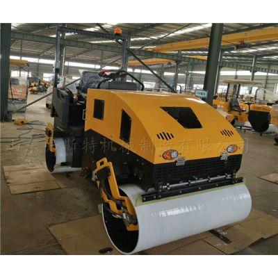 供应吉林省辽源市弗斯特2吨FST-2.0TX全液压压路机闪电发货