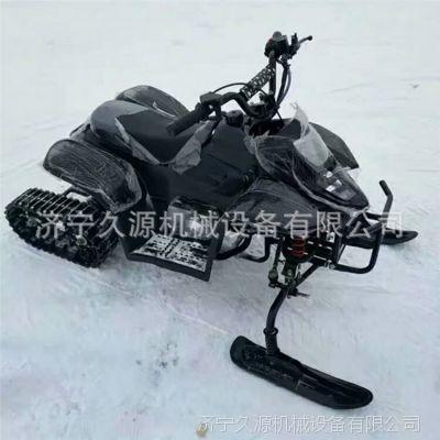 户外大中型摩托车 冰面雪地200cc摩托车 轮式履带式摩托车